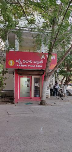 Lakshmi vilas ATM point